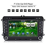 SoarUp 車DVDプレーヤー 内蔵GPS ワイヤレス 7インチ DVD 運転記録 タイヤ空気圧 デジタルテレビ ラジオ 携帯電話接続