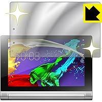 ミラータイプ 液晶保護フィルム Mirror Shield YOGA Tablet 2-8 日本製
