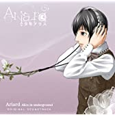 Ariard -少年アリス- オリジナルサウンドトラック 特装版