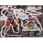 北斗の拳 199x フドウ バイオレンスアクションフィギュア
