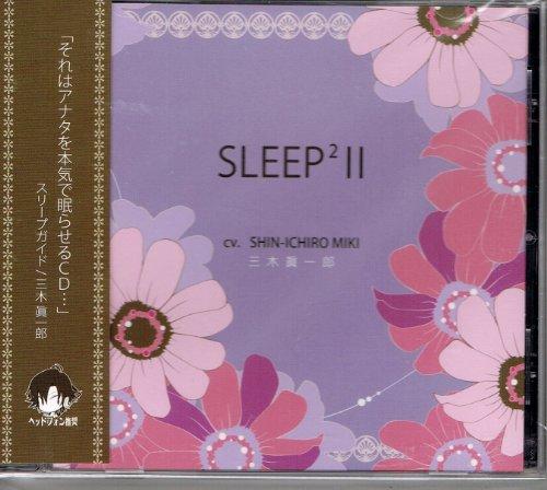 SLEEP×2 II/CV.三木眞一郎