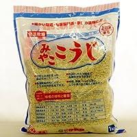 伊勢惣 みやここうじ 米麹 1kg×5個