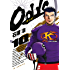 Odds(10) (ヤングサンデーコミックス)