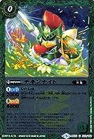 バトルスピリッツ チキンナイト(コモン) 翡翠の神皇(BS-SD47) | メガデッキ 爪鳥 スピリット 緑