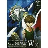 新機動戦記ガンダムW 1 [DVD]