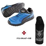 プーマ ジャパン PUMA(プーマ) 安全靴 スプリント Blue Low 26.5cm ジャパンモデル おまけ付 64.330.0