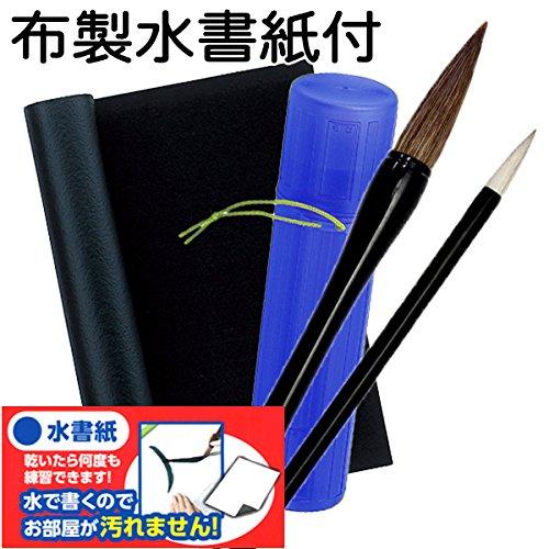 [해외]서예 신춘 휘호 세트 (鳳雅)/Calligraphy beginning set (Feng Ya)
