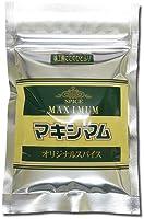 中村食肉 マキシマム 詰替え用 120g