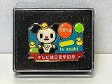 2014年 テレビ朝日 見学記念 ピンバッジ 非売品 ゴーちゃん ピンズ