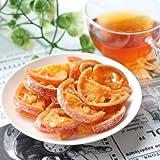 山下屋荘介 ドライフルーツ オレンジ ( 250g ) ( 国産 / 清見オレンジ ) 半生タイプ セミドライ 贈り物 プチギフト ギフトチャック付き袋 お菓子