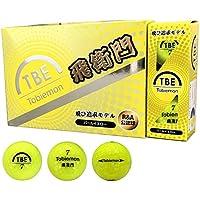 TOBIEMON(トビエモン) ゴルフボール パールボール 公認球 パールオレンジ 2ピース