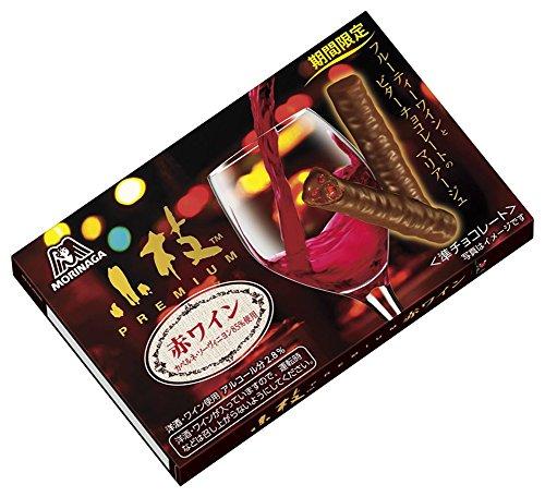 森永製菓㈱ 小枝プレミアム<赤ワイン> 48g×10箱