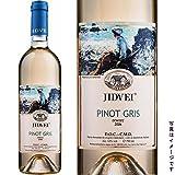 ルーマニア産白ワイン:ジドヴェイ グリゴレスク ピノ・グリ