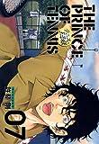 テニスの王子様完全版 Season2 7 (愛蔵版コミックス)