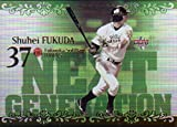 BBM2012 ベースボールカード ルーキーエディション NEXT GENERATION No.NG2 福田秀平