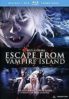 Higanjima: Escape from Vampire Island [Blu-ray] [Import]