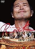 E.YAZAWA ROCK[DVD]