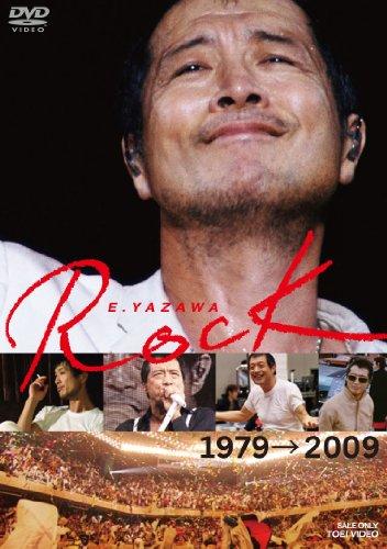 E.YAZAWA ROCK [DVD]