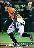 BBM2015 ベースボールカード セカンドバージョン 銀箔サインパラレル No.357 大田泰示