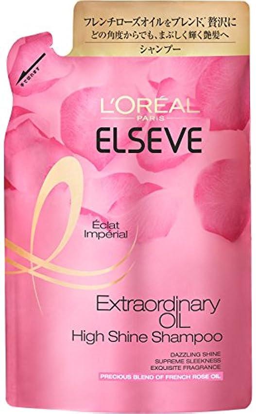 うつ単にお勧めロレアル パリ エルセーヴ エクラアンペリアル 艶髪シャンプー ツヤ 詰め替え用 350ml