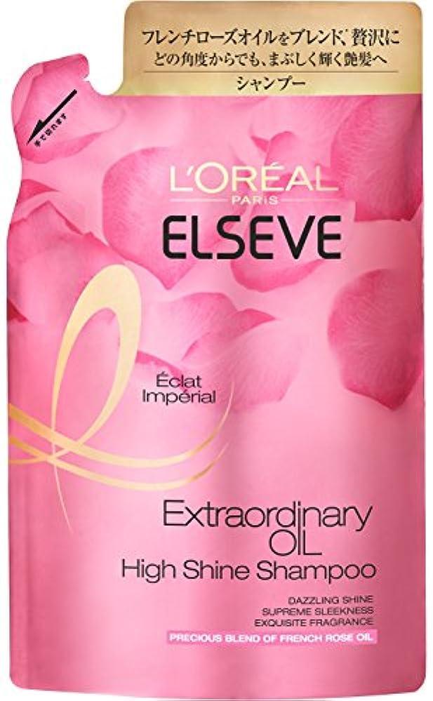厄介な減らす香りロレアル パリ エルセーヴ エクラアンペリアル 艶髪シャンプー ツヤ 詰め替え用 350ml