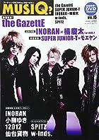 MUSIQ ? (ミュージック) 2008年 12月号 [雑誌]()
