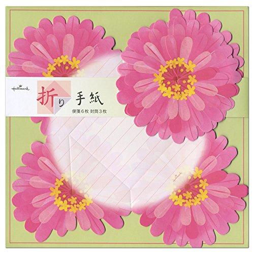 日本ホールマーク『ヒャクニチソウ(折り手紙レターセット)』
