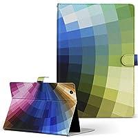 QuatabPZ au LGエレクトロニクス Quatab タブレット 手帳型 タブレットケース タブレットカバー カバー レザー ケース 手帳タイプ フリップ ダイアリー 二つ折り クール カラフル シンプル quatabpz-002114-tb