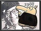 スパイダー バッジ手塚治虫ファンクラブオムカエデゴンス昭和レトロ古い漫画アニメ虫プロ1988 ...