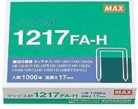 マックス ホッチキス針 1217FA-H 12号 1箱1000本入 30箱