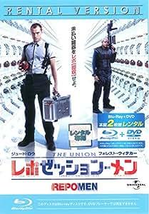 レポゼッション・メン 2枚組 ブルーレイディスク+DVD [レンタル落ち]