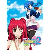 OVA ToHeart2 第1巻〈初回限定版〉 [DVD]