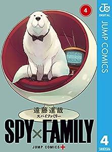 SPY×FAMILY 4巻 表紙画像