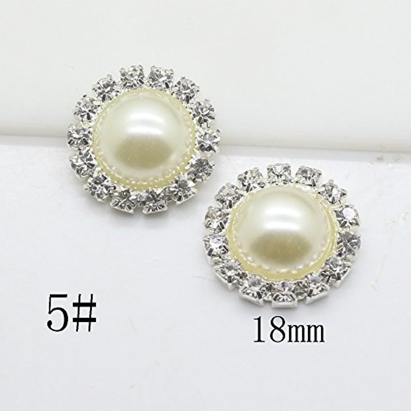 メンタルとげのある直径Jicorzoは - 10PCアイボリーパールラインストーンボタン金属の結婚式の招待状は、スクラップブック作り、ボタンインチキヘアフラワーセンターを飾る[いいえ5]