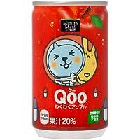 コカ・コーラ ミニッツメイド Qoo クー わくわくアップル 缶 160g×30本