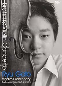 ブラームス ヴァイオリン協奏曲 ニ長調 作品77 [DVD]