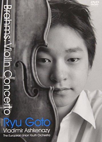 ブラームス ヴァイオリン協奏曲 ニ長調 作品77 [DVD]の詳細を見る