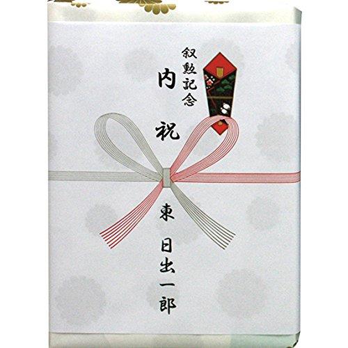 【叙勲 記念】 8.0 梅鉢 七宝塗 菊紋章包装紙にてラッピング ※熨斗対応も可 | 記念品 お祝い 受章 内祝 返礼品 春の叙勲 秋の叙勲 高齢者叙勲 |