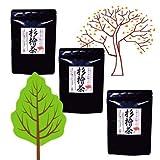 杉檜茶ティーバッグ5g×15P 3個セット