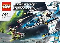 LEGO Galaxy Squad 70701: Swarm Interceptor