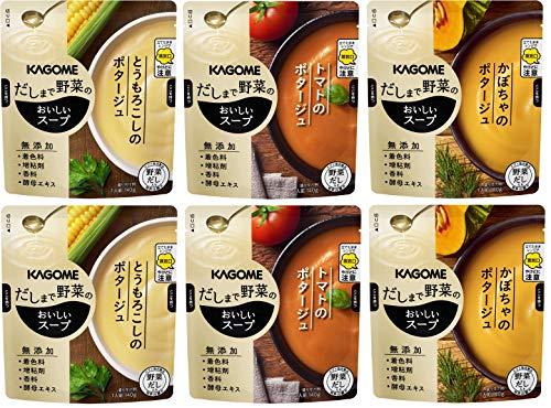 カゴメ だしまで野菜のおいしいスープ 3種×各2袋【とうもろこし140g×2、トマト140g×2、かぼちゃ140g×2】