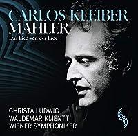 Mahler: Das Lied von der Erde by Waldemar Kmentt