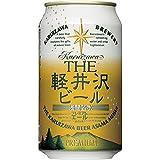 THE軽井沢ビール プレミアム・エール ケルシュ 350ml ×24缶
