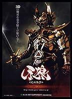 2010年チラシ「牙狼 GARO RED REQUIEM」 雨宮慶太 小西遼生/松山メアリ