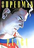 スーパーマン/ピース・オン・アース (DC super comics (No.011))