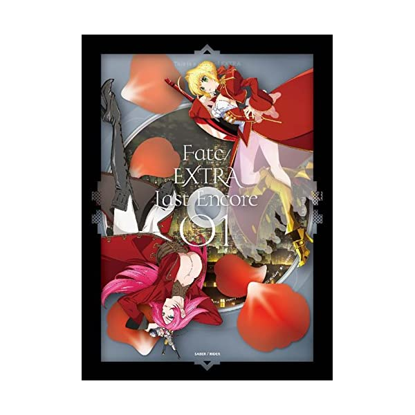 【Amazon.co.jp限定】Fate/EXT...の商品画像