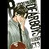 DEAR BOYS ACT 3(8) (月刊少年マガジンコミックス)