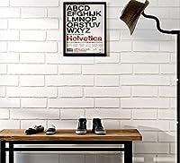 高級感漂う レンガ 壁紙シート DIY 壁紙 リフォーム ウォールステッカー 防水 ホワイト 53cm×5m (ホワイト) MGC JAPAN TRADE
