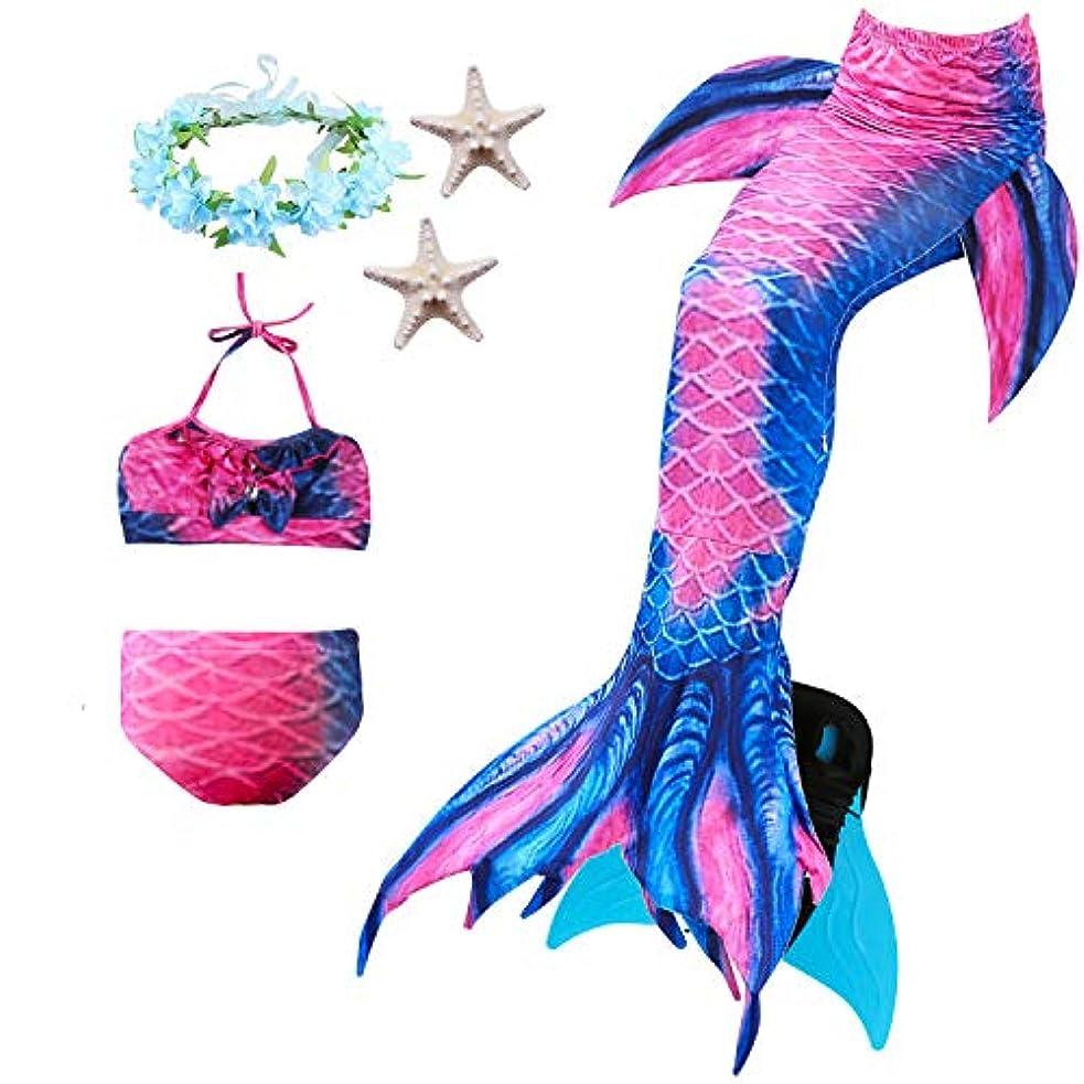 通行料金時々時々動かないPaisdola cosplay 女の子のための人魚の尾水着プリンセスビキニセット7個水着衣装人魚の衣装 子供水着