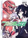 機動戦士ガンダム00I (2) (角川コミックス・エース 97-18)